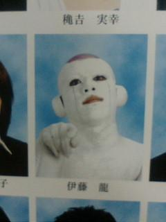 best yearbook photo
